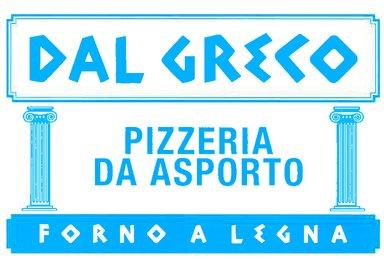 PIZZERIA DAL GRECO DI MASO ROBERTO_Logo