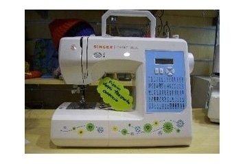 Macchine da cucire Made in Italy