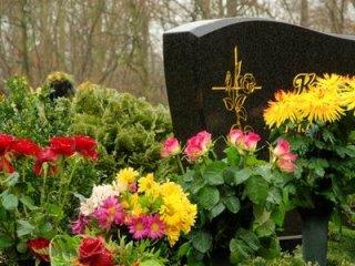 cremazione e sepoltura