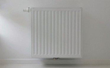 A radiator