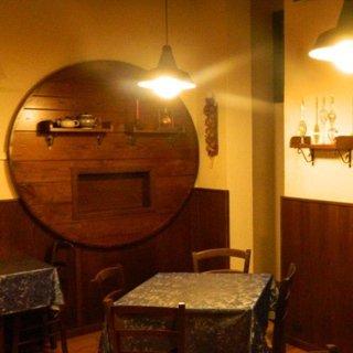 Ristorante Pizzeria Pistoia