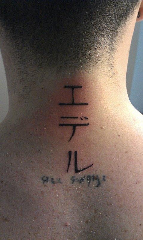 tattoo lettere kanji