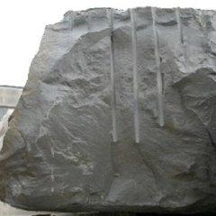 pietra grigia