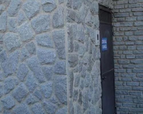 External wall with irregular edges