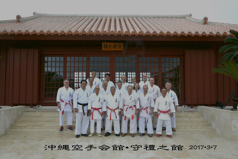 Karate Kaikan in Okinawa with Seikichi Iha, 10th Dan and his senior dojo instructors