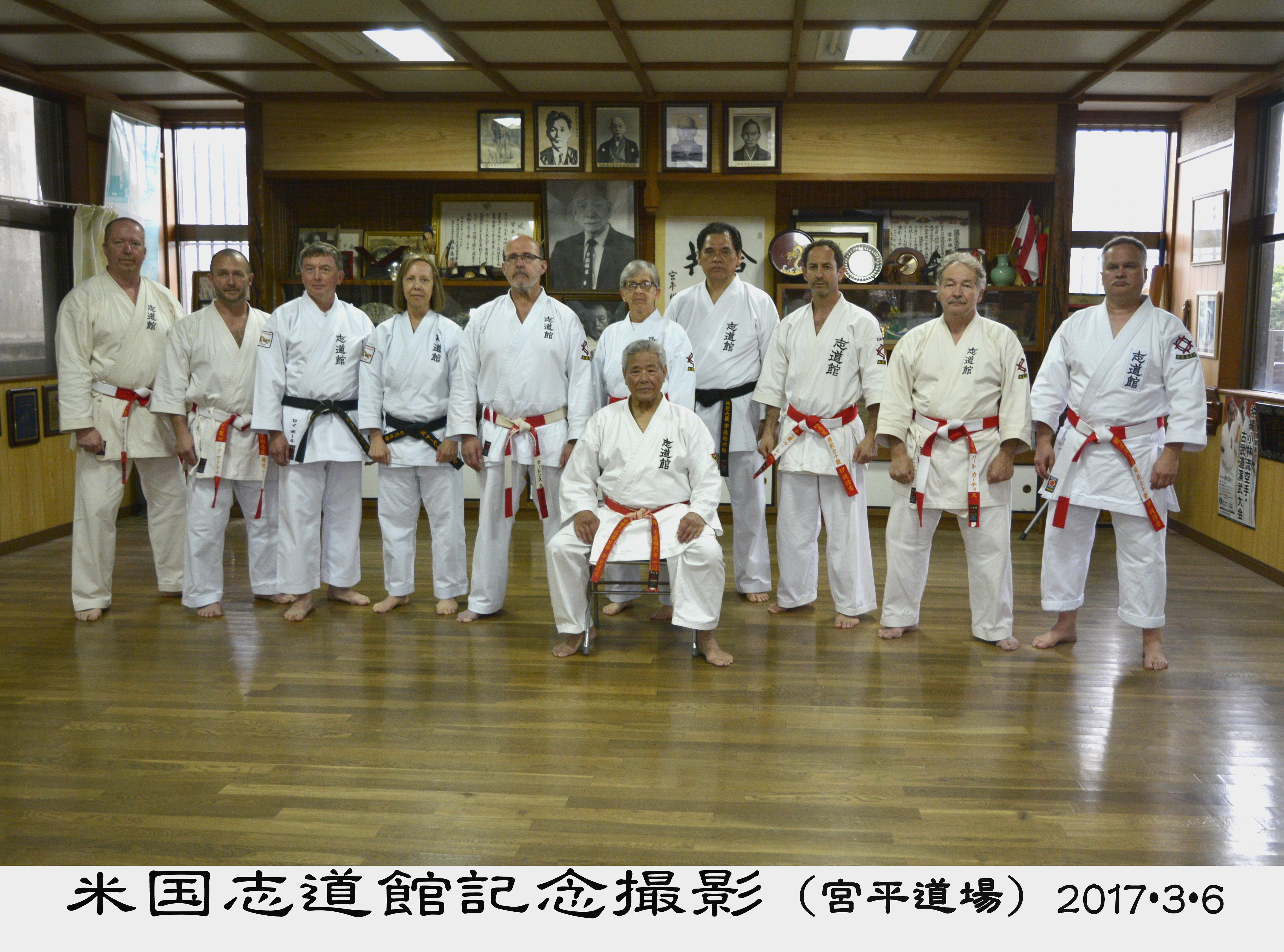 Katsuya Miyahira's Shidokan Dojo with Seikichi Iha, 10th Dan, Hanshi and some of his senior dojo instructors