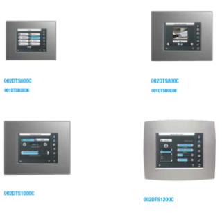 Terminali touch screen a colori