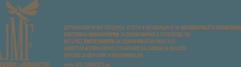 Jmf Cosmetics Bulgaria