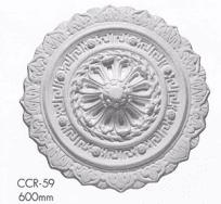 ccr 59