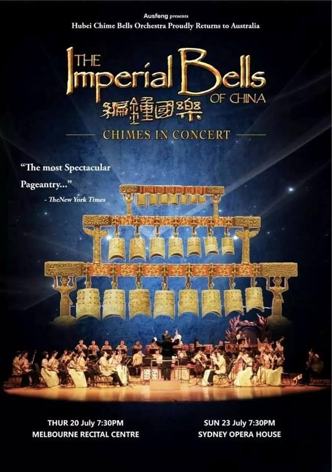 Imperial Bells