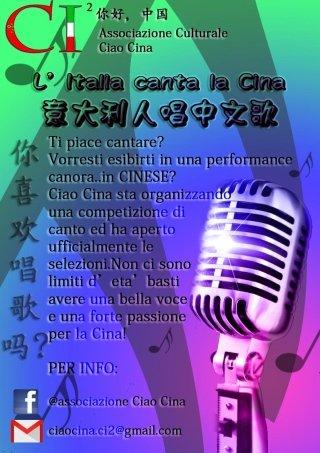 Italia Canta Cina