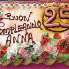 torta venticinque anni