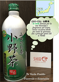Ono-cha