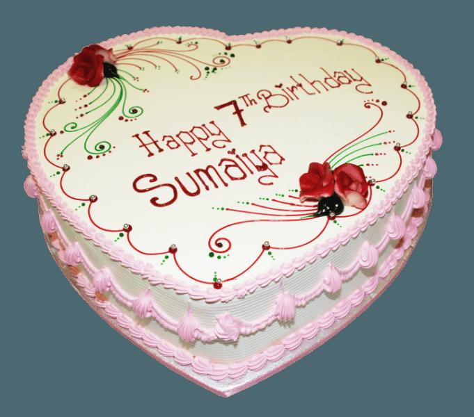 sumaiya cake