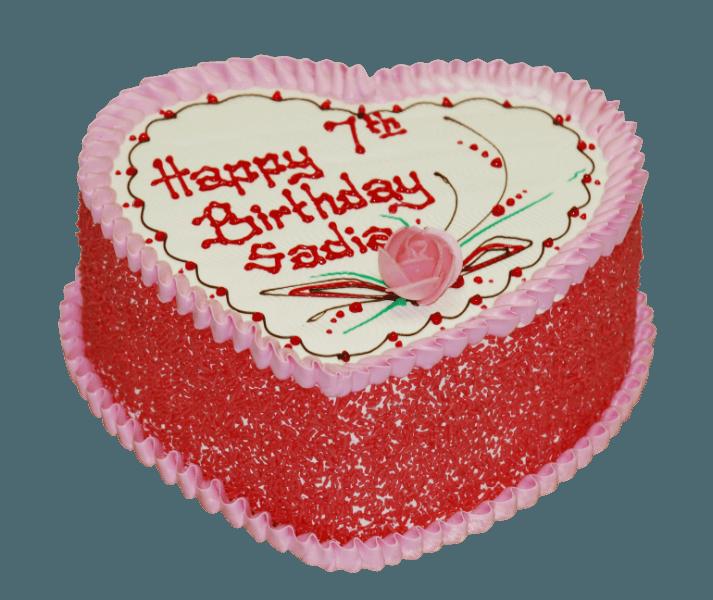 sadia cake