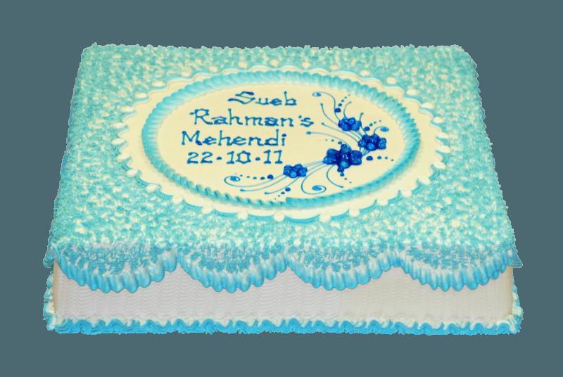 sueb rahaman's  cake