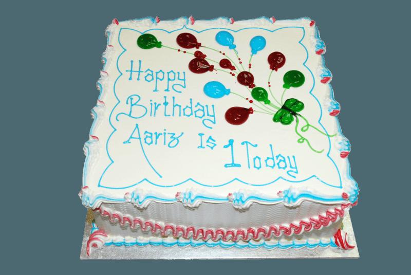 aariz cake