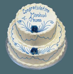 mashud wedding cake