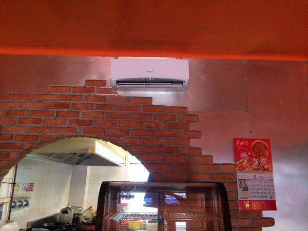 vista interna di una casa con condizionatore d'aria