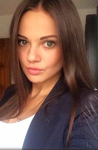 Belarus Russian Brides Matchmaking