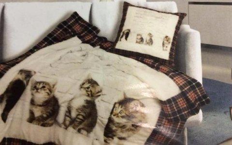 copriletti e cuscini