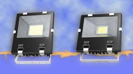 passive lighting  led flood lights
