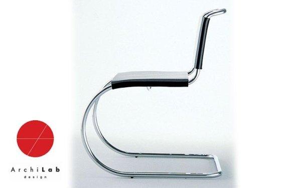 Sedia con struttura in acciaio cromato
