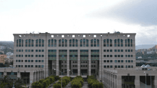 Tribunale Centro Direzionale