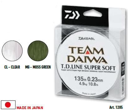 TD LINE SUPERSOFT