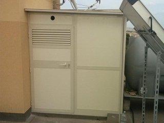 box in pvc