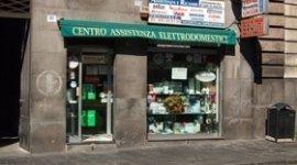 riparazione e vendita