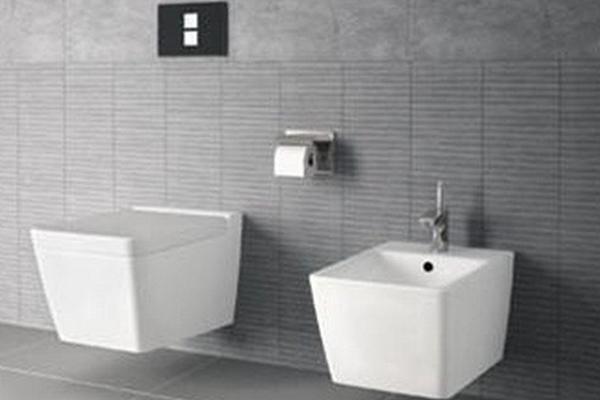 arredo bagno e igienici