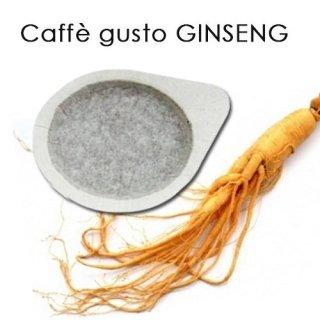 caffè gusto ginseng