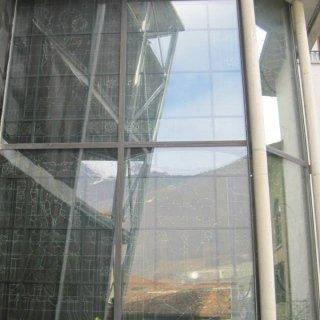 vetrata in stile Tiffany