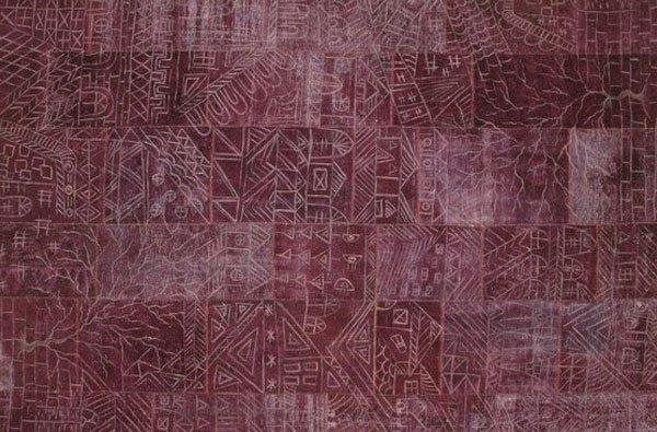 tappeto Vintage rosso