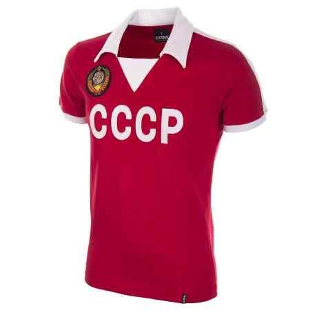 una maglia di color rosso con scritto CCCP