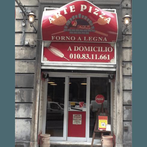 Ingresso pizzeria