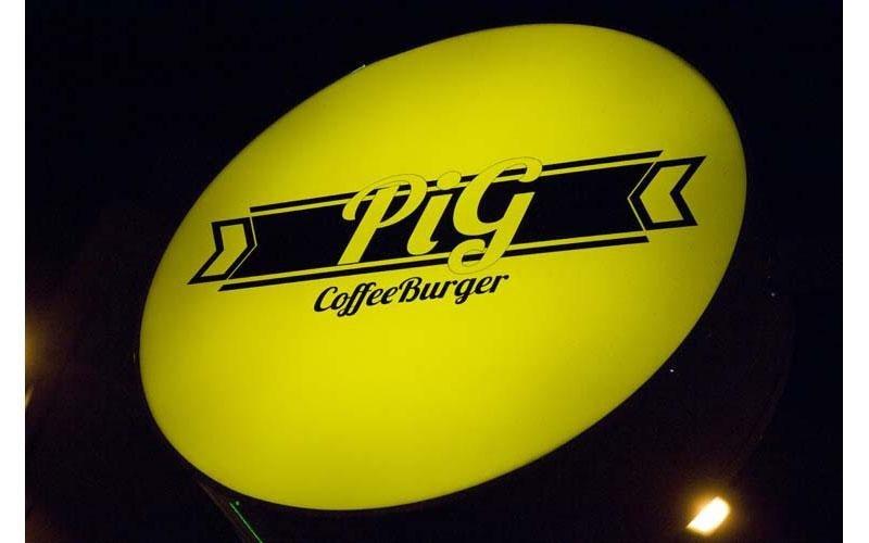 insegne luminose per fast food