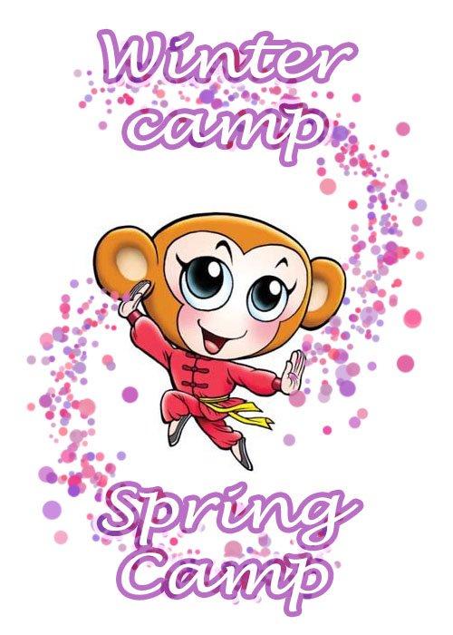 Winter / Spring Camp