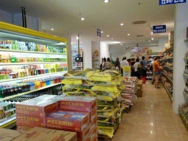 Alimenti orientali ingrosso e dettaglio
