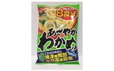 Prodotti per zuppe giapponesi