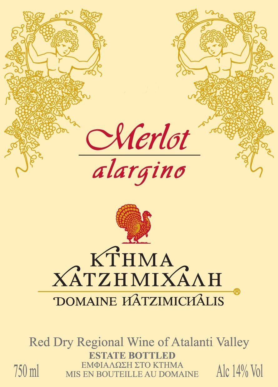 Merlot Alargino Hatzimichalis