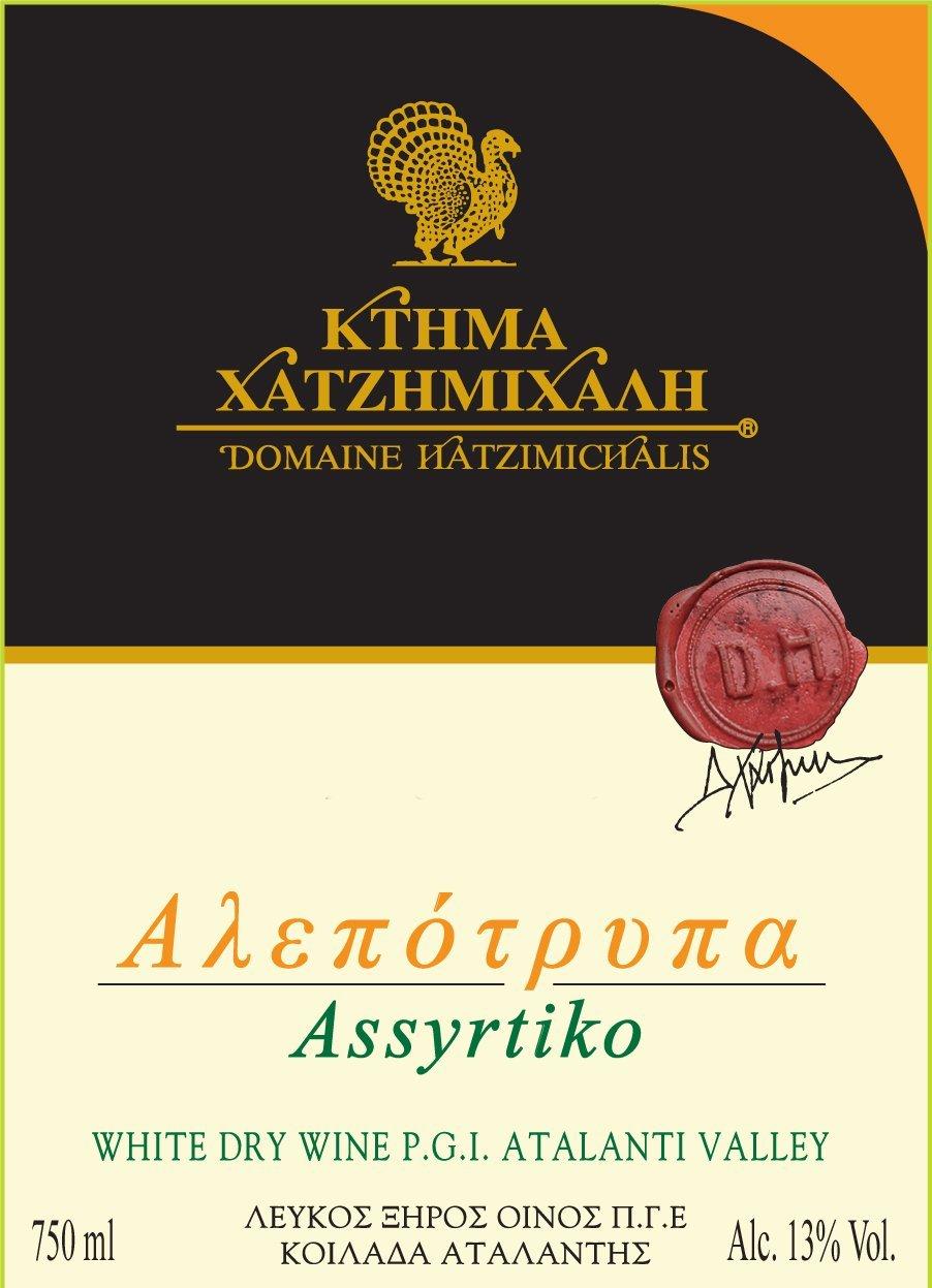 Assyrtiko Alepotrypa Hatzimichalis