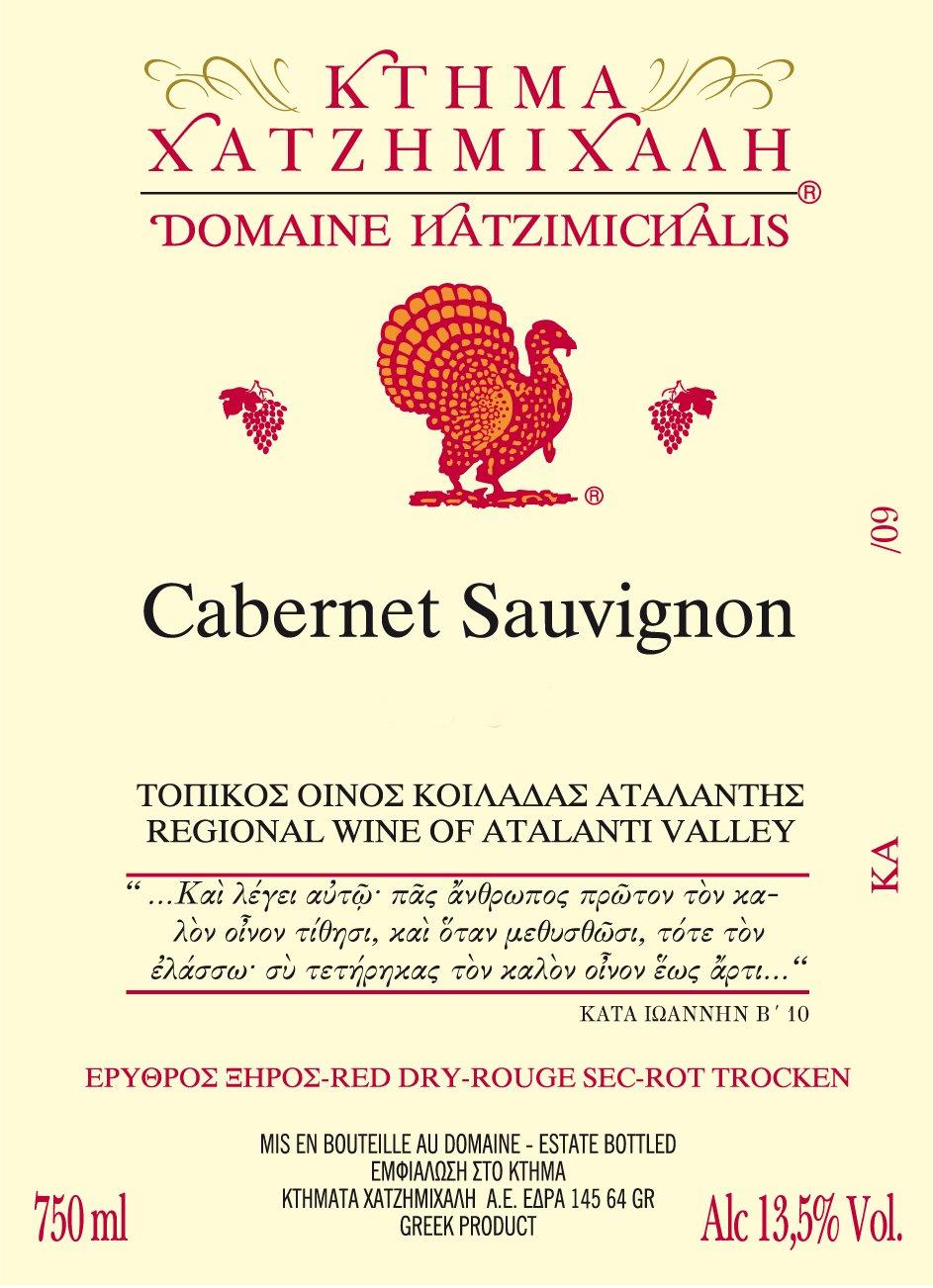 Cabernet Sauvignon Hatzimichalis