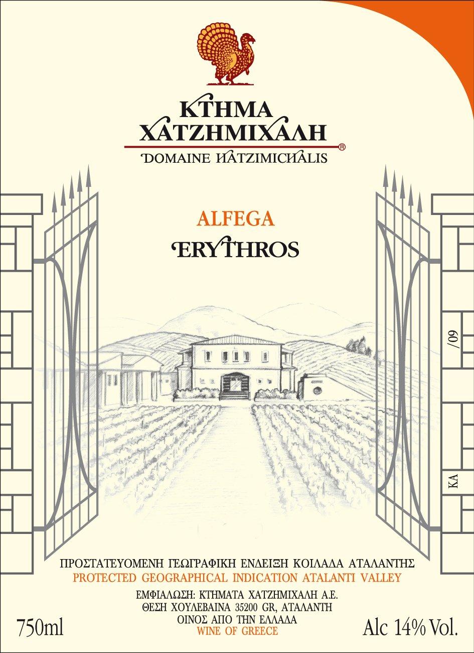 Alfega Erythros Hatzimichalis