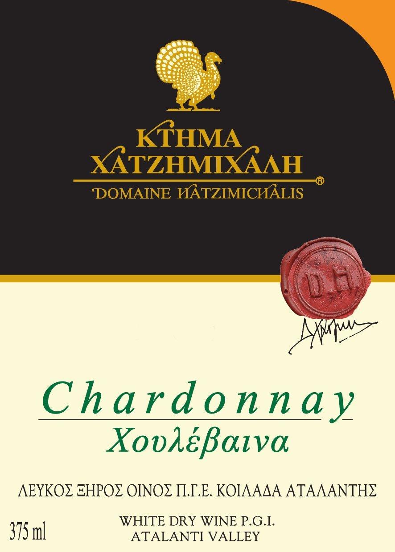 Chardonnay Houlevena Hatzimichalis