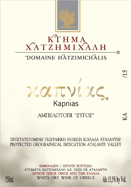Kapnias White Hatzimichalis