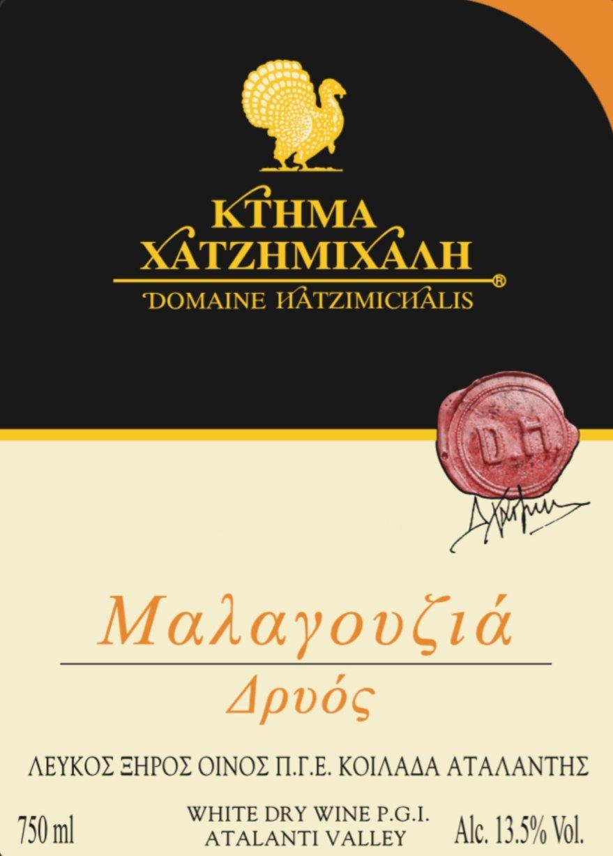 Malagousia Oaked Hatzimichalis