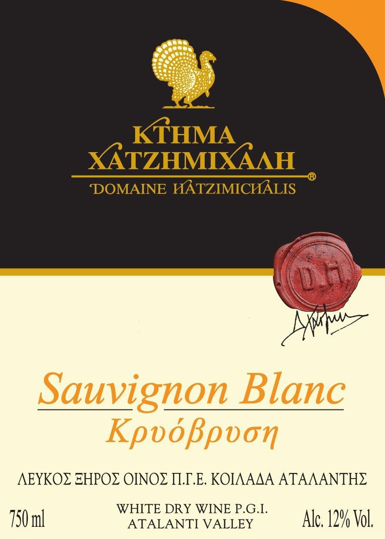 Sauvignon Blanc Kryovrisi Hatzimichalis