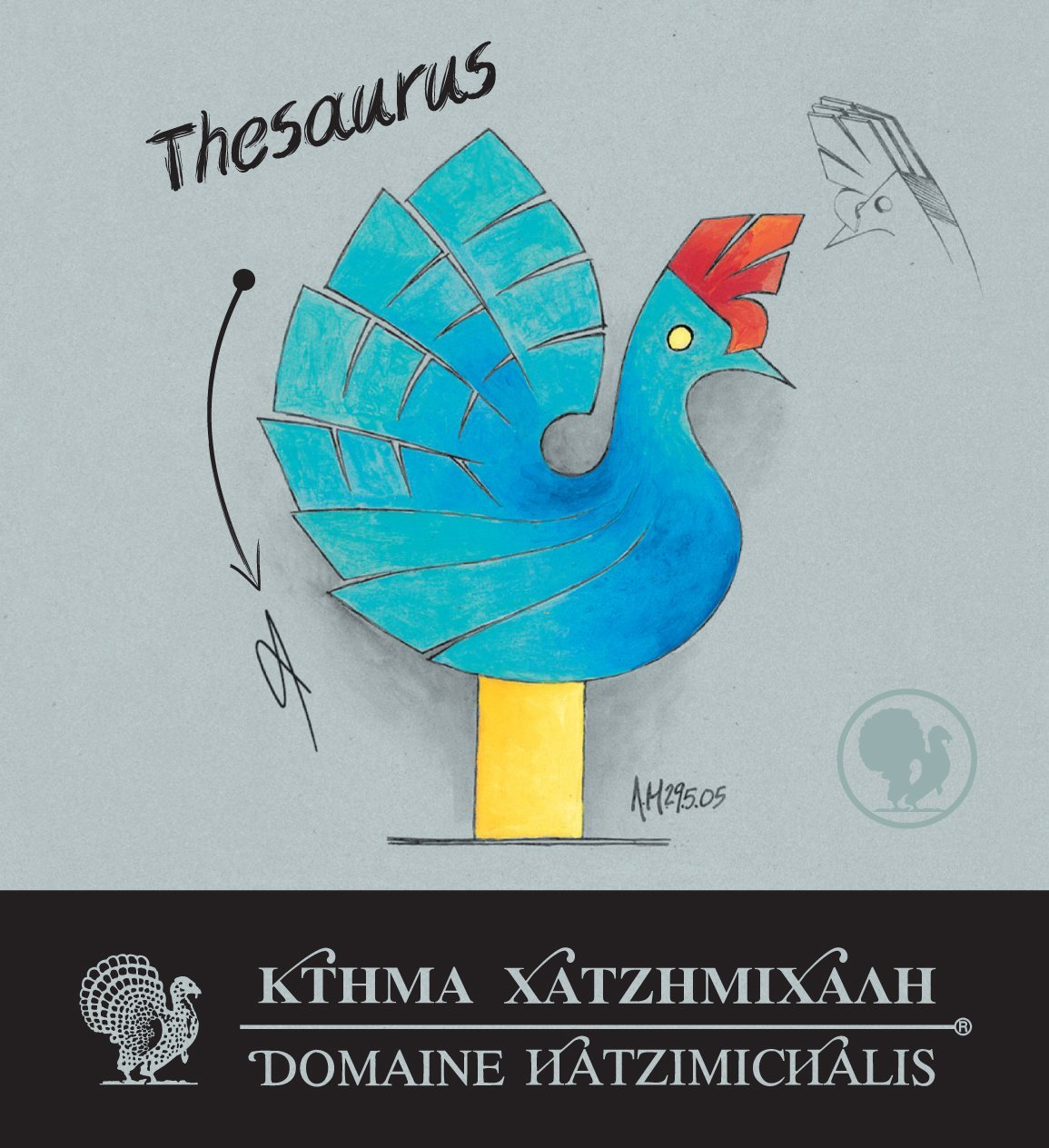 Thesaurus Hatzimichalis